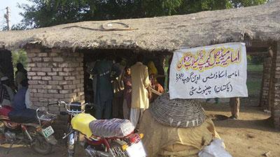 تصویر کمک های انسان دوستانه شیعیان به سیل زده گان پاکستان