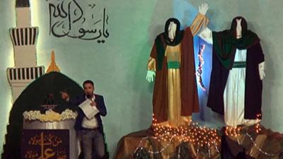 تصویر جهان غرق شادی عید الله الاکبر