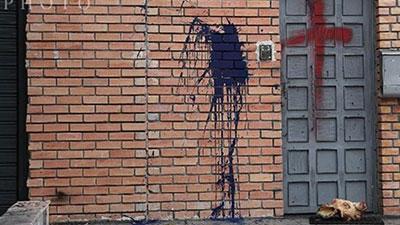 تصویر حمله به مسجد جامع مسلمانان در یونان
