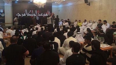 تصویر گردهمایی علما و مسؤلین هیئت هاي کویتی در آستانه ماه محرم