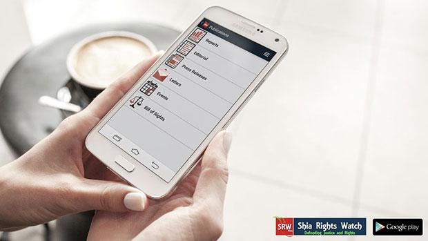 Photo of انتشار اپلیکیشن جدید سازمان دیدبان حقوق شیعیان