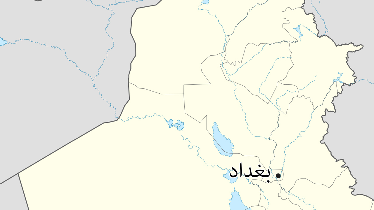 تصویر سلسله انفجارهای تروریستی در بغداد