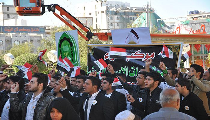 تصویر دسته عزای دانشجویان حسینی