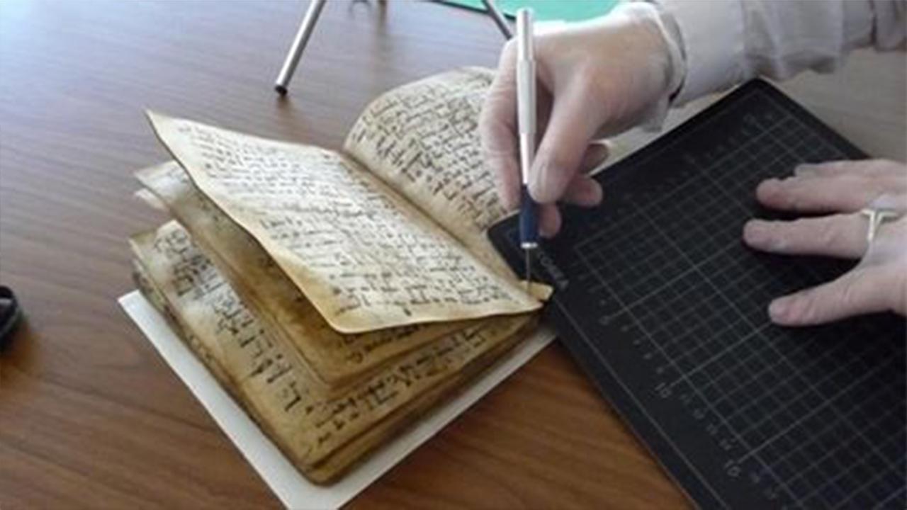 تصویر یک نسخه قرآن دانشگاه توبینگن آلمان متعلق به دوره صدر اسلام