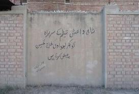 تصویر رد پای داعش در پاکستان