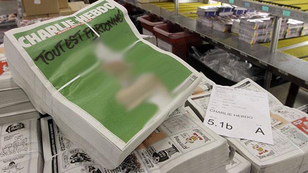 تصویر توهین به پیامبر اکرم در 3 میلیون نسخه در فرانسه