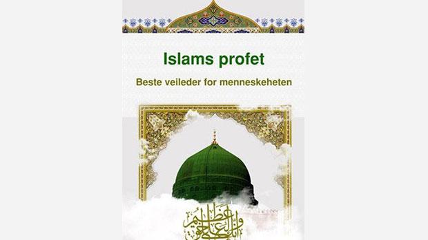 تصویر انتشار کتاب پیامبر اسلام بهترین هدایتگر بشریت به زبان نروژی