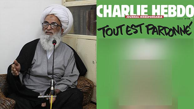 تصویر محکومیت تعرض به مقدسات اسلامی از سوی آیت الله العظمی بشیر نجفی