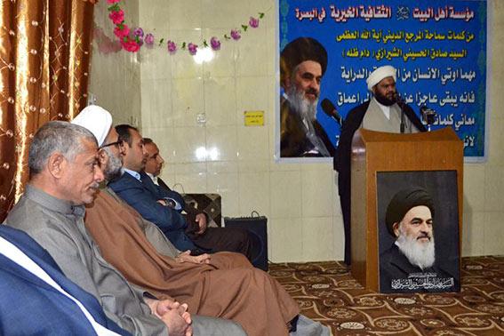 تصویر افتتاح دفتر موسسه اهل بیت علیهم السلام در شهر بصره عراق