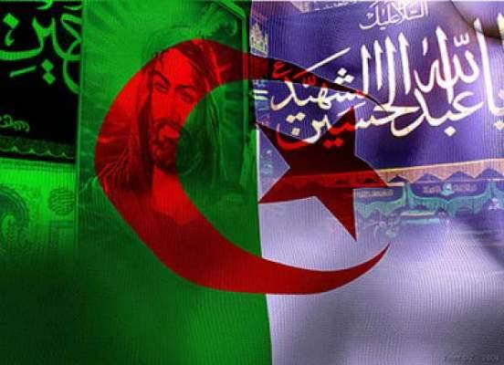 تصویر رشد مذهب حقه تشیع در کشور الجزائر