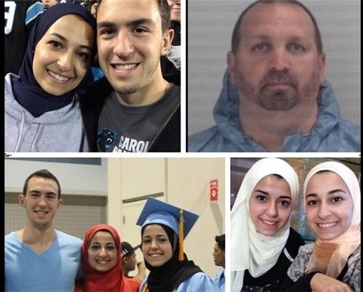 تصویر قتل سه دانشجوی مسلمان در امریکا