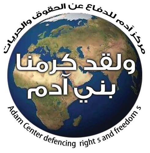 تصویر محکوم کردن سکوت جامعه جهانی در نسل کشی شیعیان پاکستان از سوی مرکز جهانی آدم