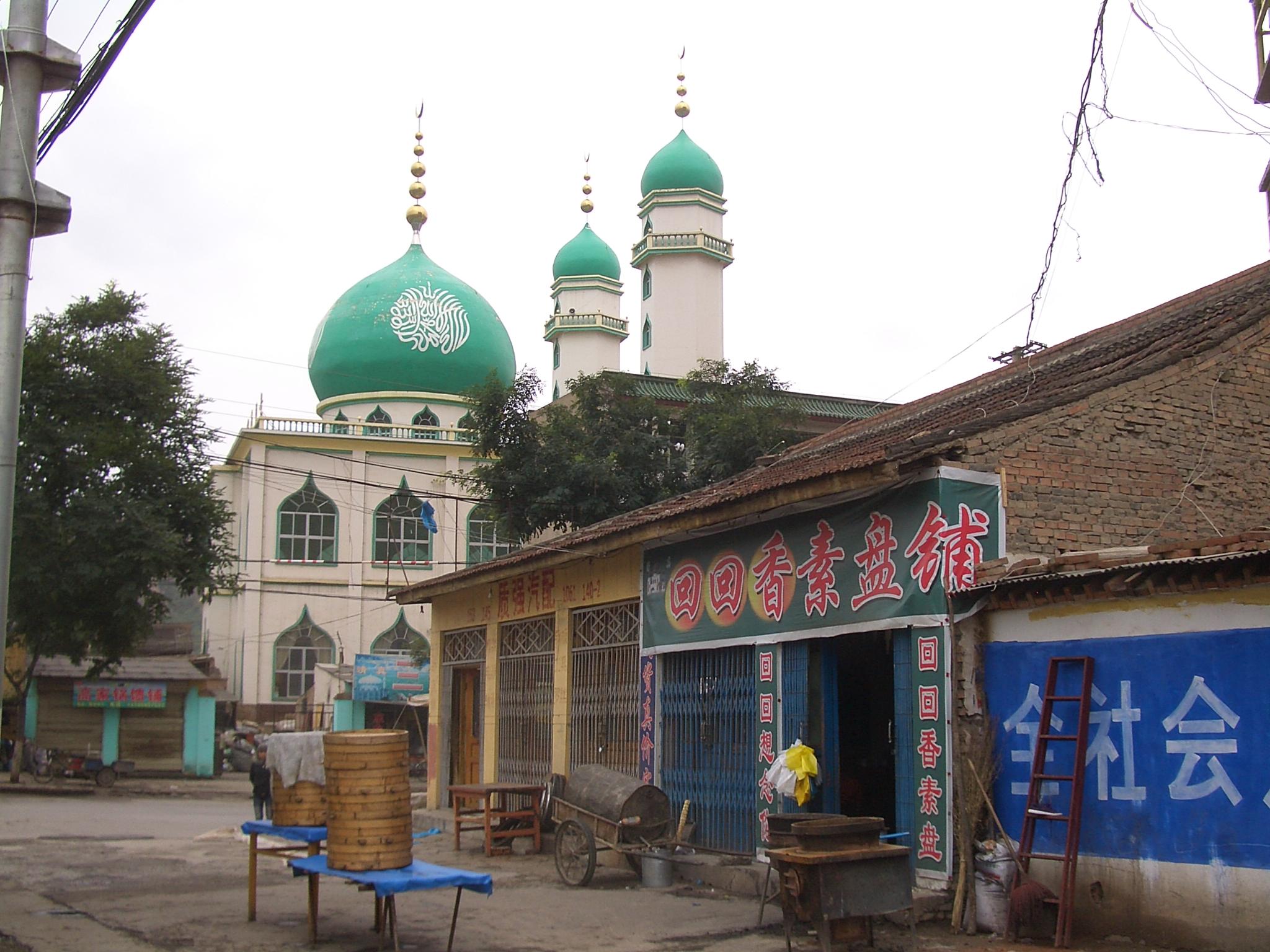 Photo of ادامه سیاست های تبعیض آمیز دولت چین بر ضد مسلمانان این کشور