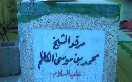 تصویر تخریب مرقد فزرند امام کاظم در استان دیالی عراق