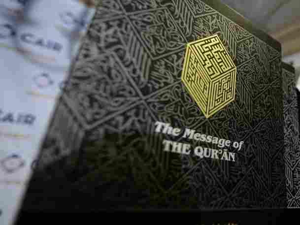 تصویر راه اندازی کمپین قرآن را به اشتراک بگذار در امریکا
