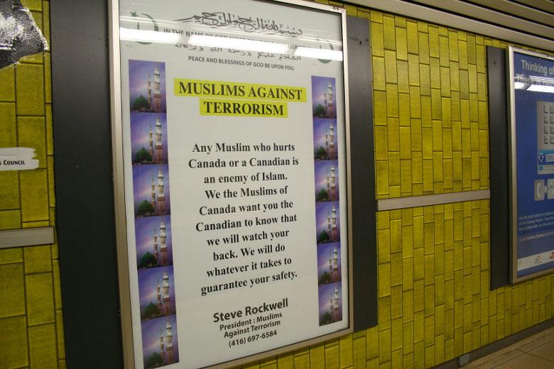 تصویر کمپین جدید مسلمانان در شهر تورنتوی کانادا