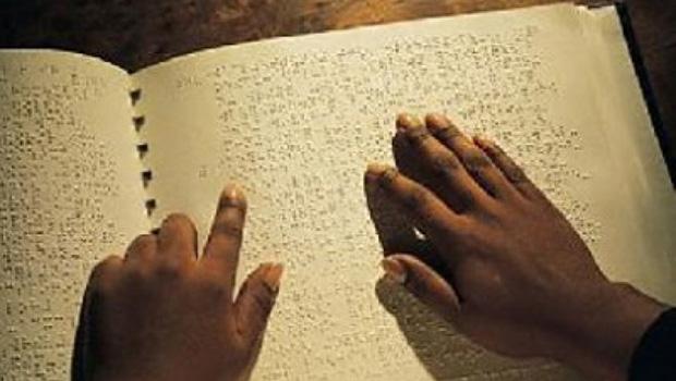 تصویر برگزاري مسابقات قرآن ويژه نابينايان در هندوستان