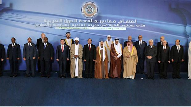 تصویر آغاز نشست سران اتحادیه ی عرب با موضوع همکاری علیه یمن
