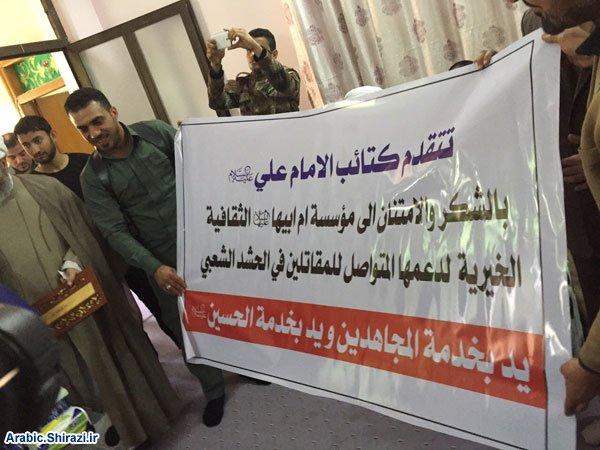 تصویر توزیع مایحتاج روزانه بین نیروهای مدافع عتبات از سوی موسسه ام ابیها