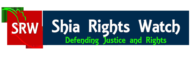 تصویر گزارش ماهانه شیعه رایتس واچ از بارز ترین نقض حقوق شیعیان
