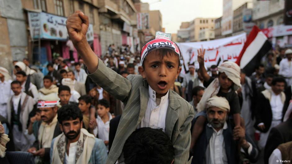 تصویر تظاهرات مسالمت آمیز شیعیان حوثی در دفاع از قانون اساسی