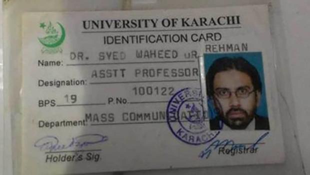 Photo of شهادت یکی از اساتید برجسته و شیعه ی دانشگاه کراچی، به دست تروریستهای تکفیری