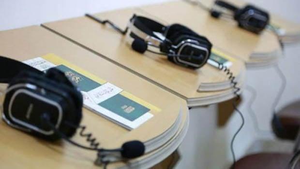 تصویر تاسیس نخستین آموزشگاه پیشرفته صوتی قرآن کریم در کربلا