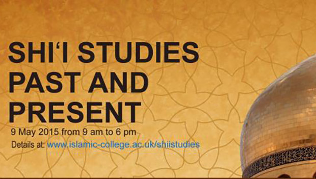 تصویر بررسی تشیع و مطالعات شیعی در کالج اسلامی لندن