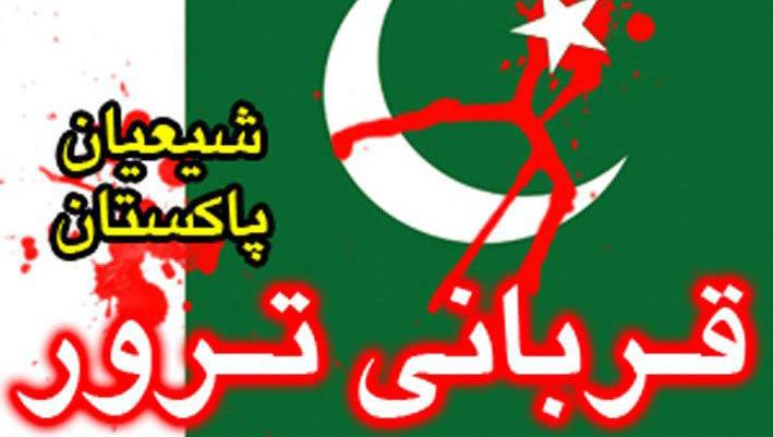 تصویر شهادت دو شخصیت شیعه ی کراچی به دست تروریست ها