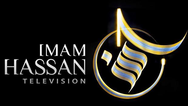 تصویر قطع پخش شبکه امام حسن علیه السلام از نیل ست، با فشار سعودی