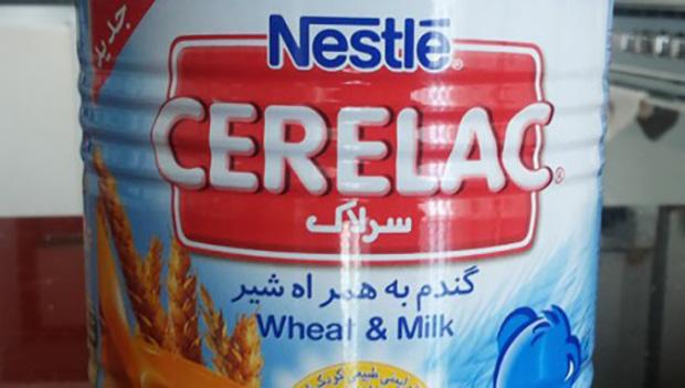 """تصویر تاثیر شیرخشک  """"سرلاک""""، در عقیم سازی کودکان"""