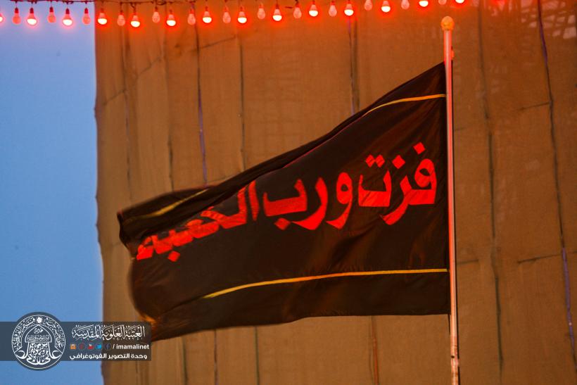 Photo of جهان در عزاى سيد الاوصياء ، امير مؤمنان عليه السلام