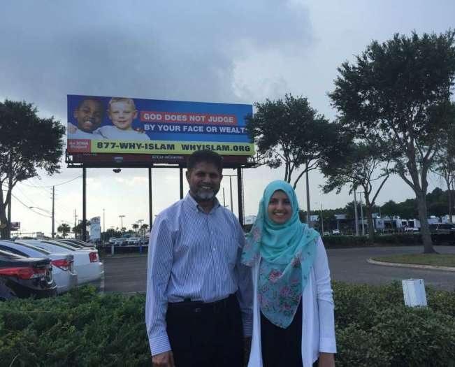 تصویر کمپین معرفی اسلام با نصب بیلبوردهایی در آمریکا