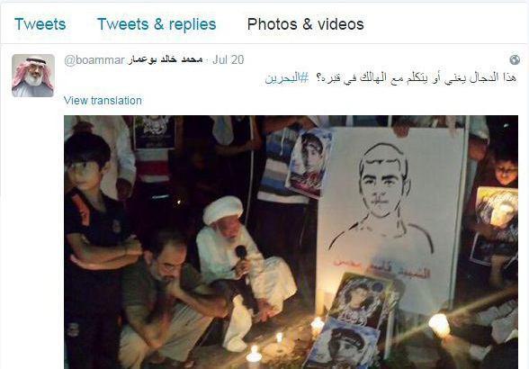 تصویر تحریکات طایفه گرایانه مفتی وهابی علیه شیعیان بحرین