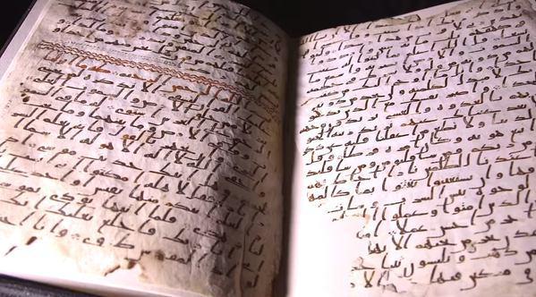تصویر کشف «قدیمیترین» نسخه قرآن در دانشگاه بیرمنگام انگلیس
