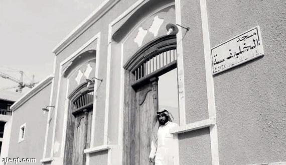 تصویر هشدار وزارت اوقاف کویت نسبت به تبلیغ افراطگرایی