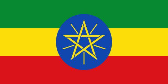 تصویر حکم حبس برای حامیان داعش در اتیوپی