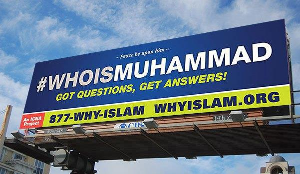 تصویر نصب بیلبوردهای «محمد صلى الله عليه وآله کیست» در کالیفرنیای شمالی