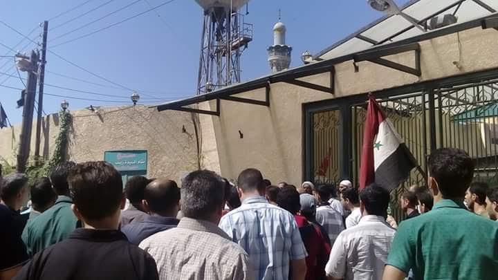 تصویر تظاهرات دمشقی ها در حمایت از شیعیان محاصره شدۀ ادلب