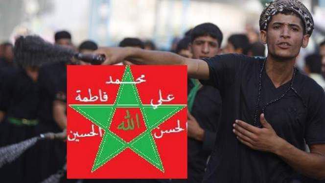 تصویر تأسیس مرکز دیده بان حقوقی توسط شیعیان مراکش