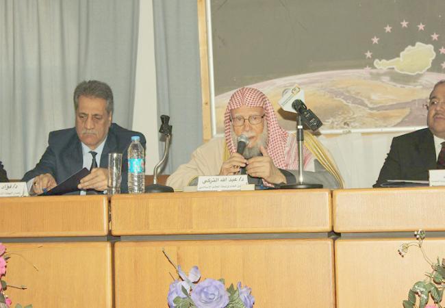 تصویر اتریش سخنرانی امامان جماعت سعودی را در مساجد ممنوع کرد