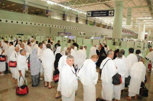تصویر رفتارهای توهین آمیز، با شيعيان و روحانيون در فرودگاه های عربستان