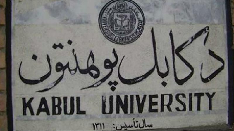 تصویر تبیین فلسفه حج، در نشست نخبگان در دانشگاه کابل