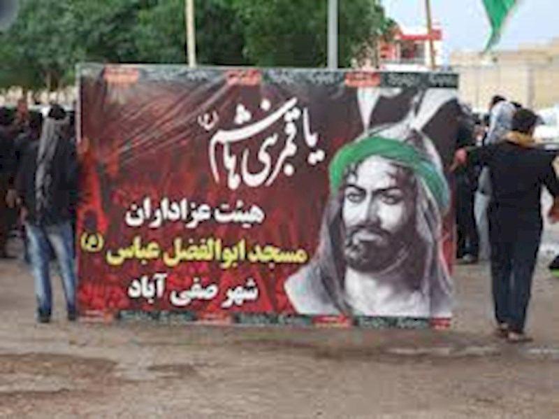 تصویر تیراندازی افراد ناشناس به یک محل عزاداری، در جنوب غرب ايران