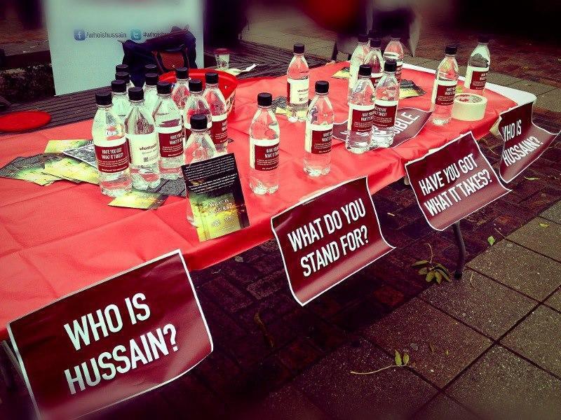 تصویر فعاليت هاي مختلف كمپين ؟who is hussain در اقصى نقاط جهان