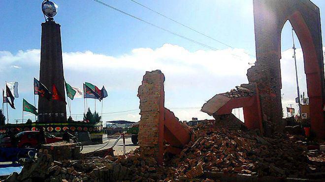 تصویر پیام تسلیت مجموعه رسانه ای امام حسین علیه السلام به بازماندگان زلزله افغانستان و پاكستان
