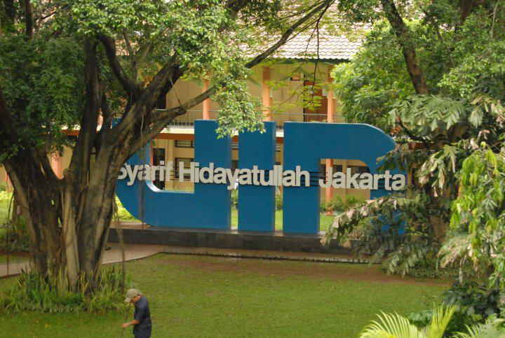 تصویر برگزاری نشست علمی «سنتهای محرم در اندونزی»، در دانشگاه جاکارتا
