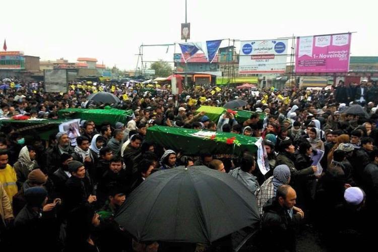 تصویر در اعتراض به قتل شیعیان؛ تظاهرات گسترده در کابل برگزار شد