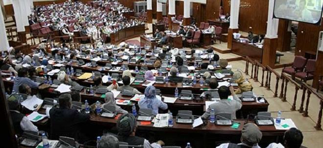 تصویر بیانیه پارلمان افغانستان در واکنش به جنایت داعش