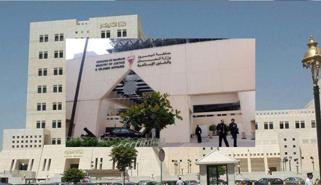 تصویر بحرین تابعیت 13 شهروند دیگر را لغو کرد
